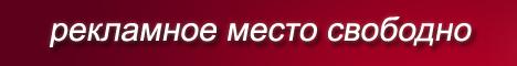 реклама на сайте Putanu.com